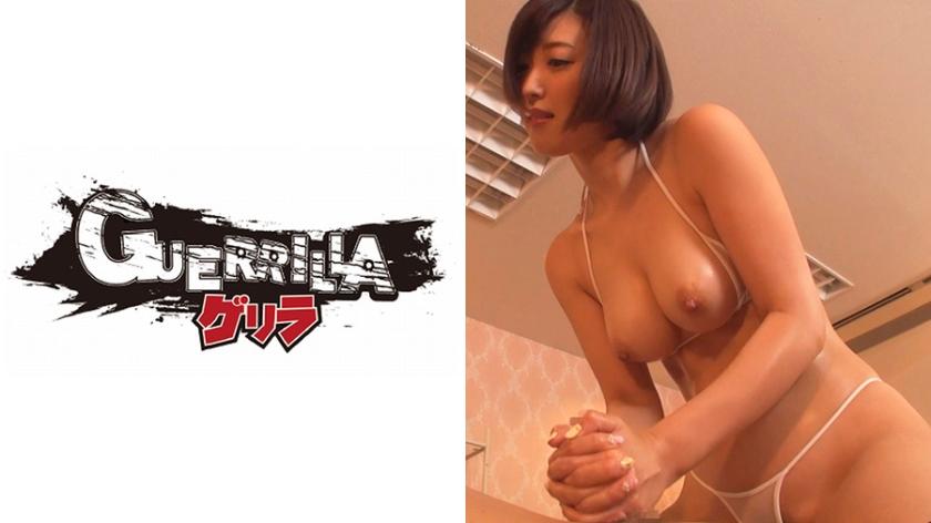 【エロ動画】あさひ (23)のトップ画像