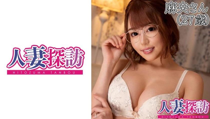 【エロ動画】麻央さん(27歳)のトップ画像