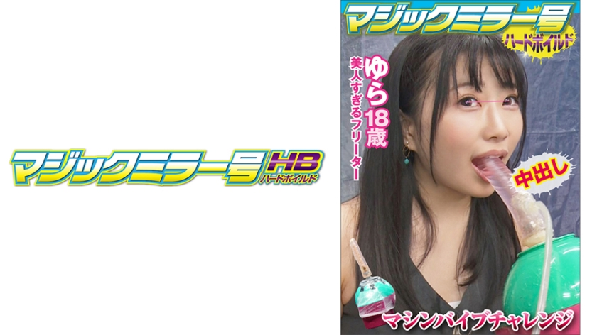 【エロ動画】ゆらちゃんのトップ画像
