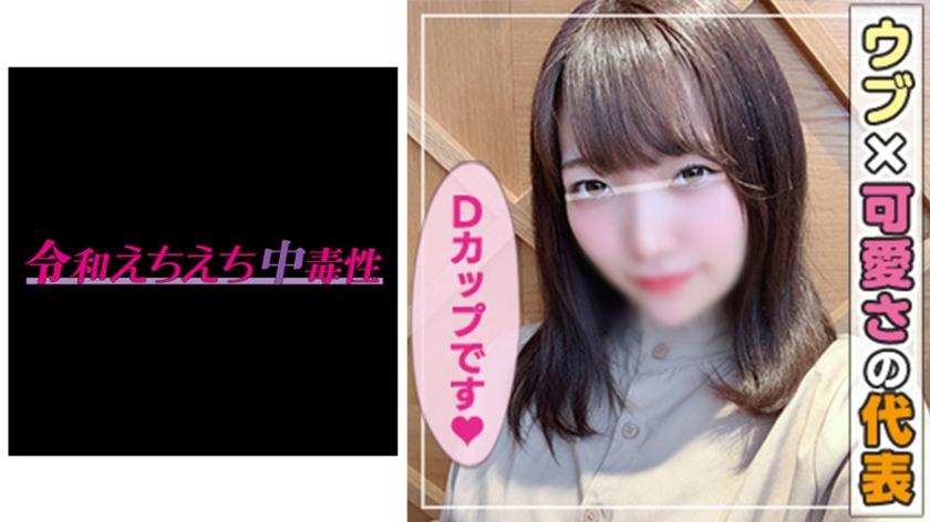 【エロ動画】かんなのトップ画像