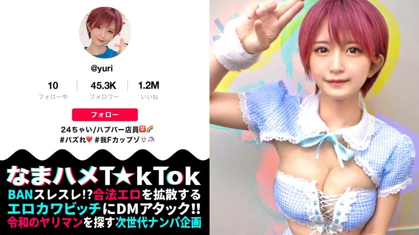 【エロ動画】Oma☆nko is broken!!【おっぱい神回×中出し失禁トランス】かわいい顔して、タフ!タフ!タフ!……のトップ画像