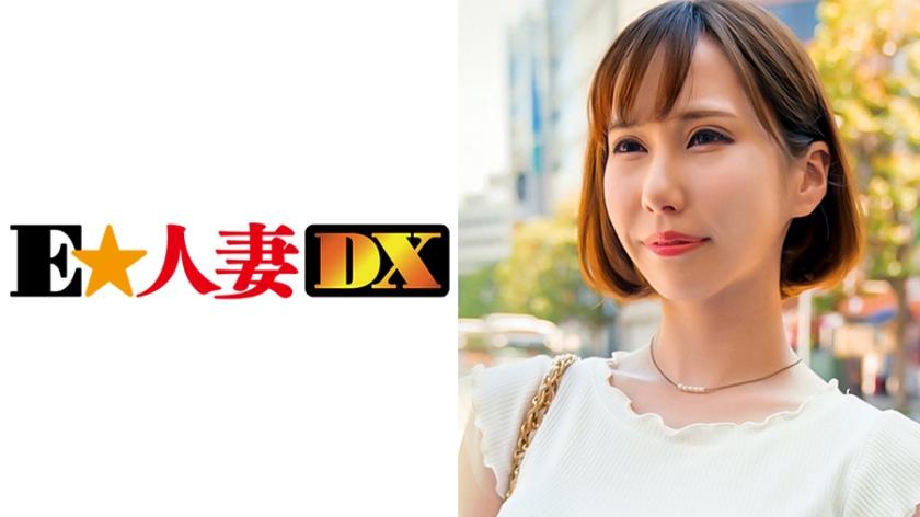 【エロ動画】れいさん 26歳 スタイル抜群色白クールビューティーG乳妻のトップ画像