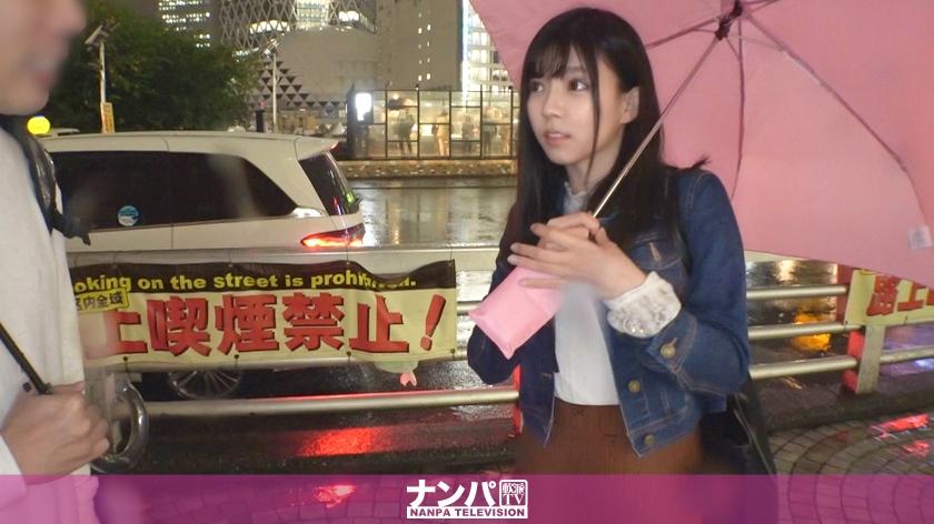 【エロ動画】マジ軟派、初撮。 1549 【大雨でも傘をくれる優しい女子をハメ倒す!】新宿で傘を貸してくれた清楚系女子!実……のトップ画像
