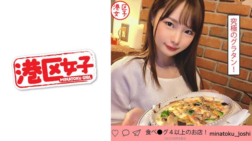 【エロ動画】いちか(20)のトップ画像