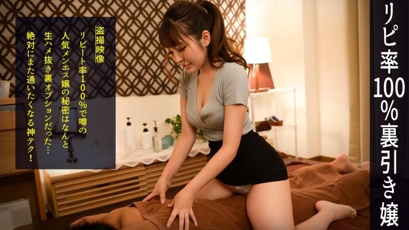 【エロ動画】客食い痴女セラピストの密着ぬるぬるオイルエステのアイキャッチ画像