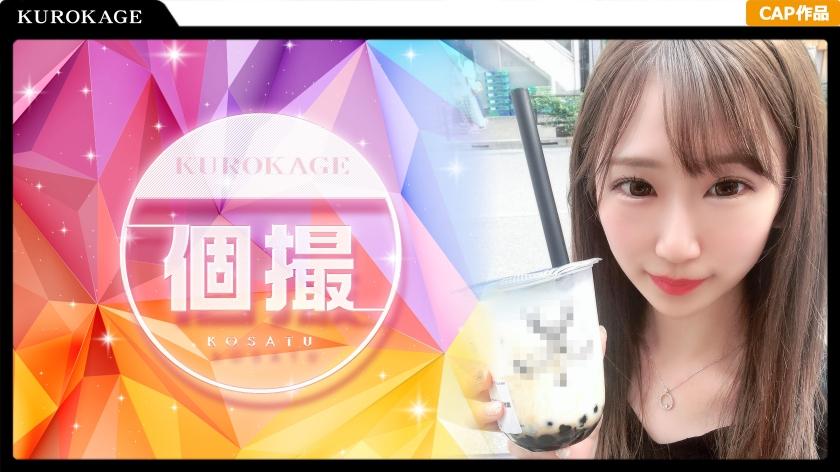 【エロ動画】ゆめか ガチ素人個人撮影のトップ画像