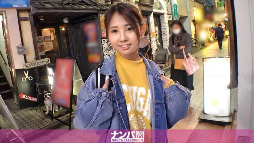 【エロ動画】マジ軟派、初撮。 1603 中野駅周辺を歩く美女を勝手に表彰してトロフィー授与!引っかかったのは保育士を目指す小顔でスレンダーな専門学生!大人しそうに見えて実はセフレ3人持ちのスケベな感じっぷりは圧倒的優勝!のアイキャッチ画像