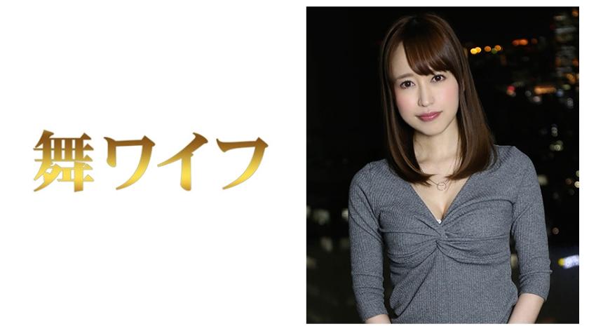 【エロ動画】橋本真紀 2のトップ画像