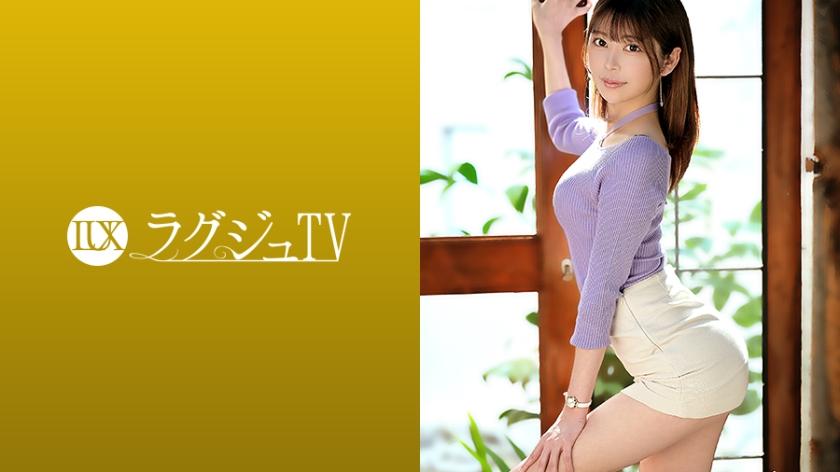 【エロ動画】ラグジュTV 1386 スレンダー高身長な現役大学院生兼モデル美女がAV初出演!!顔も身体も頭脳も超SSS級……のトップ画像