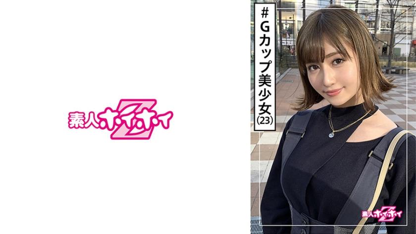 【エロ動画】遥(23) 素人ホイホイZ・素人・場違い美人・完璧なスタイル・キャラ変・美少女・巨乳・美乳・顔射・ハメ撮りのトップ画像