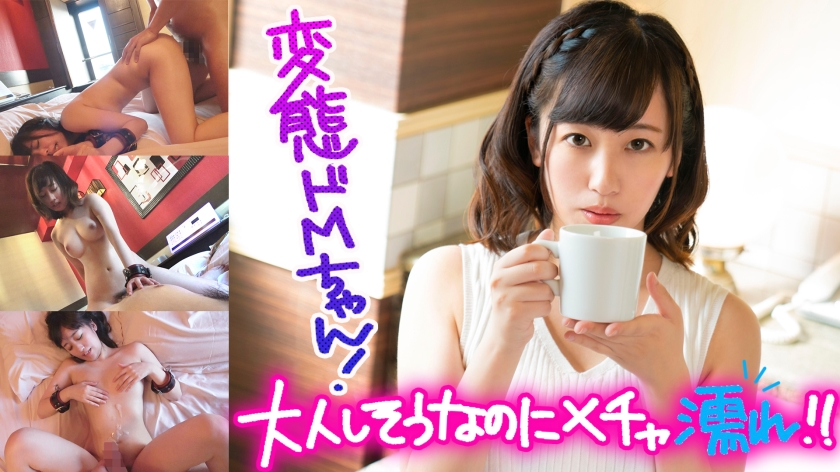 【エロ動画】放〇を見られて興奮する彼氏持ちの変態M女のトップ画像