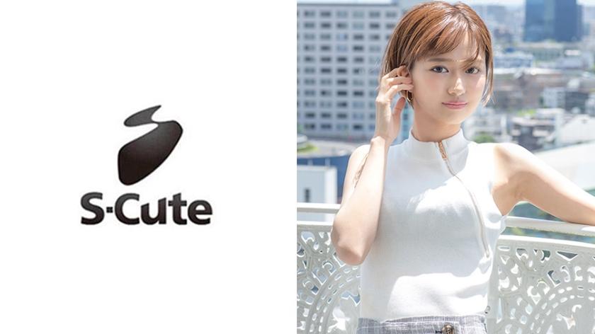 【エロ動画】まな(20) S-Cute ボーイッシュと女の子が共存するHのトップ画像