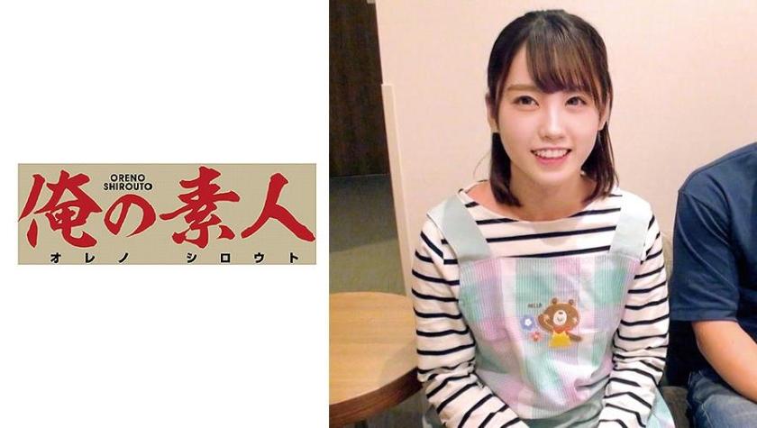 【エロ動画】堀北先生のトップ画像