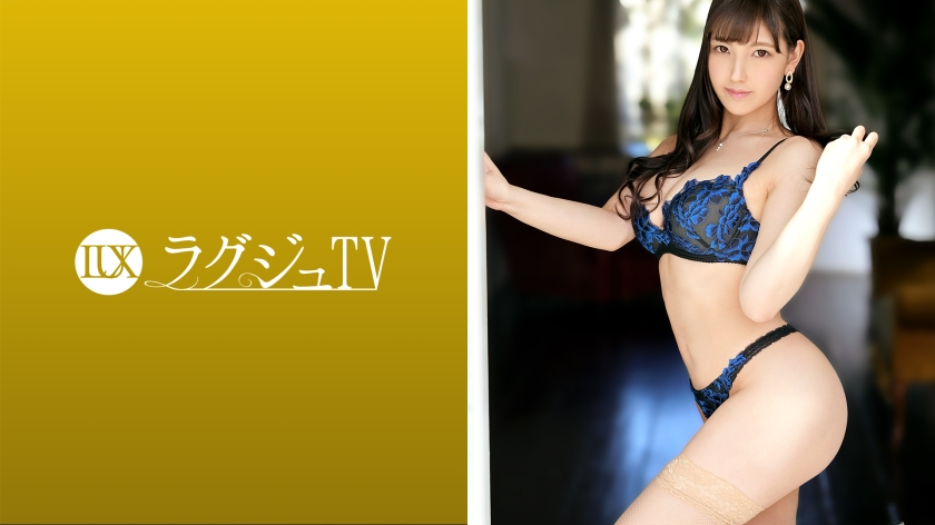 【エロ動画】ラグジュTV 1408 元レースクイーンという美ボディを引っさげてAV出演した社長夫人!その理由はNTR好き……のトップ画像