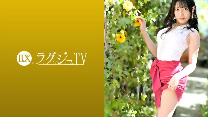 【エロ動画】ラグジュTV 1414 元生徒をセフレに持つ淫乱美人教員が緊急AV出演!男子生徒を虜にするグラマラスボディを……のトップ画像