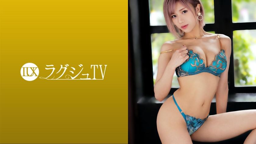 【エロ動画】ラグジュTV 1413 美人メイクアップアーティストが前回のセックスに魅了され再登場!クールな印象とは裏腹に……のトップ画像