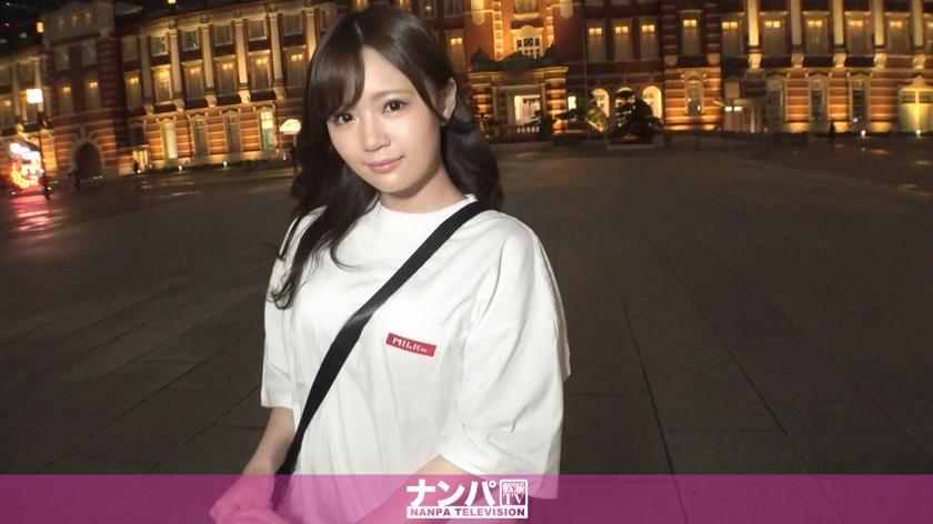 【エロ動画】マジ軟派、初撮。 1650 「シティガールに憧れて…」今まさに上京してきたお上りさんをホテルへ連れ込み!都会……のトップ画像