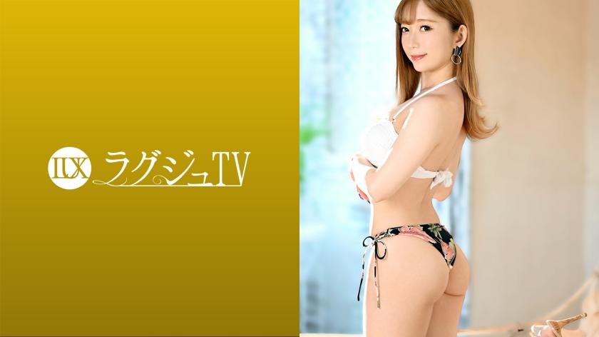 【エロ動画】ラグジュTV 1441 ムッチリとした身体がとてもイヤらしい美人ネイリスト登場!初めてカメラの前で恥ずかし姿……のトップ画像