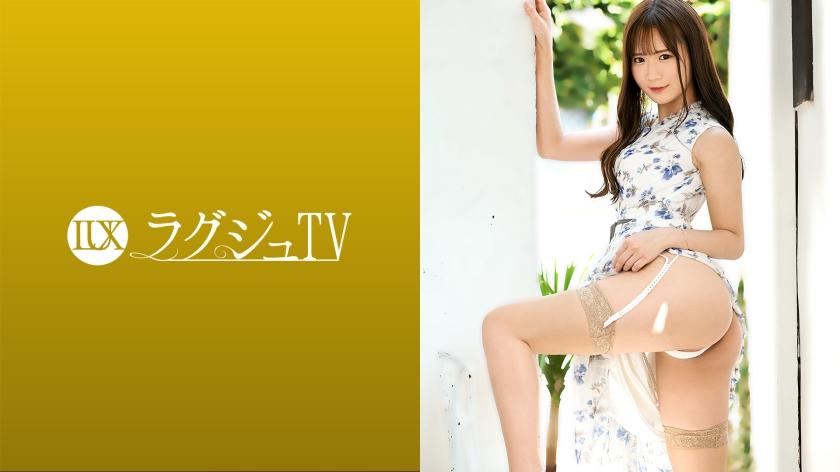 【エロ動画】ラグジュTV 1447 大人カワイイ清楚系OLがプロの男優とのセックスに魅了され登場!非日常の空気に興奮を抑……のトップ画像