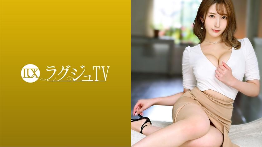 【エロ動画】ラグジュTV 1467 気品と色気溢れる美人看護師が出演!妖艶な眼差しと仕草で世の男性を虜に出来そうな小悪魔……のトップ画像